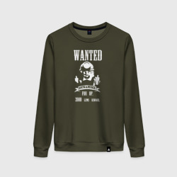 WANTED Dynamike