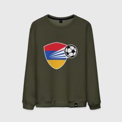 Армения - Футбол