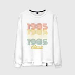 1985 Classic
