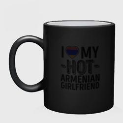 Люблю мою армянскую девушку