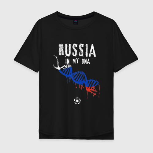 Мужская футболка хлопок Oversize Россия в ДНК