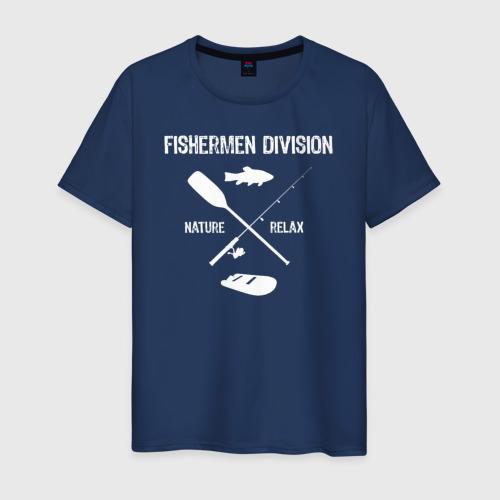 Мужская футболка хлопок футболка рыбака shut up & fish Фото 01
