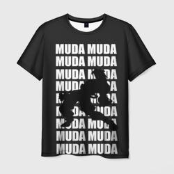 MUDA MUDA