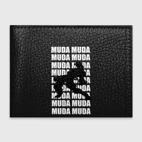 Обложка для студенческого билета MUDA MUDA Фото 01