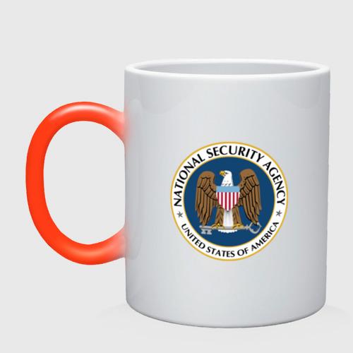 Кружка хамелеон NSA. National Security Agency