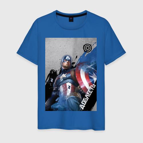Мужская футболка хлопок Капитан америка Фото 01