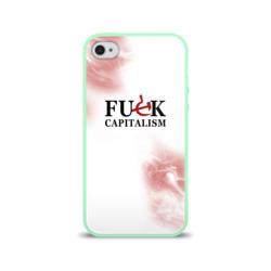 Не люблю капитализм