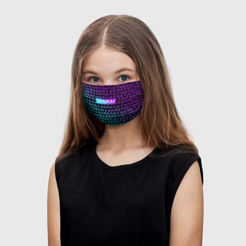 Детская маска (+5 фильтров) SENPAI Фото 01