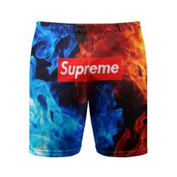 SUPREME FIRE