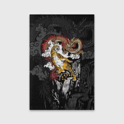 Тигр и дракон
