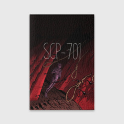 SCP - 701