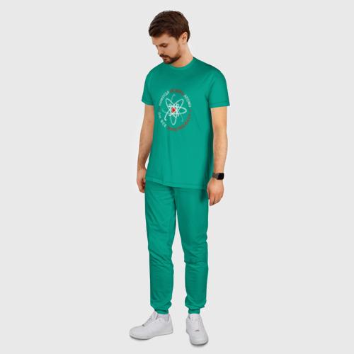 Мужская пижама хлопок Не верь атому Фото 01