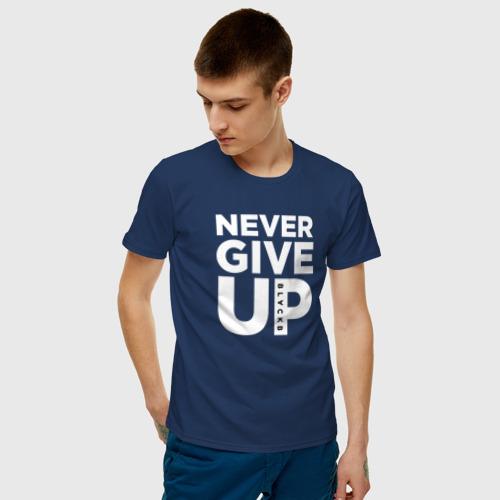Мужская футболка хлопок Never Give UP Фото 01