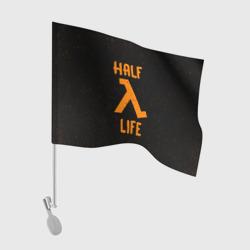 HALF LIFE (2)