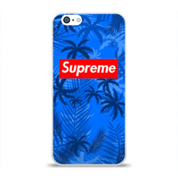 SUPREME SUMMER PARTY