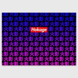 Hokage (Градиент)