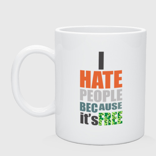 Кружка HATE
