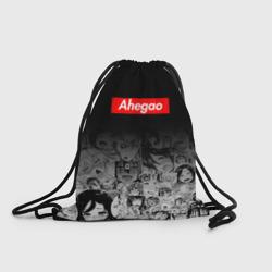 Ahegao (Supreme)