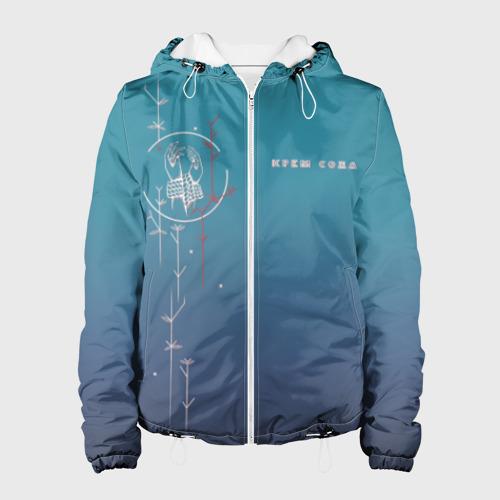 Женская куртка 3D Крем сода Фото 01