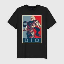 Дио Брандо