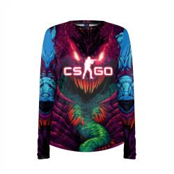 CS GO Hyper Beast