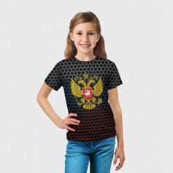 "Россия ""Стальная броня"""