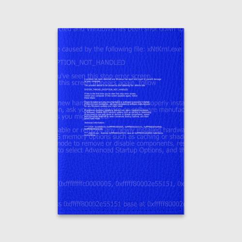 Обложка для паспорта матовая кожа СИНИЙ ЭКРАН СМЕРТИ Фото 01