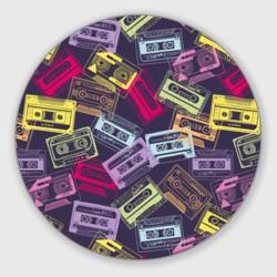 Разноцветные кассеты