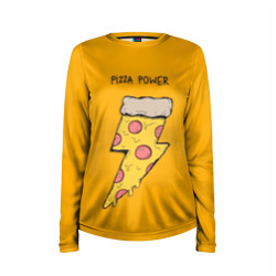 Сила пиццы