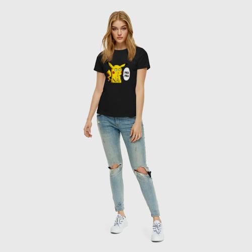 Женская футболка хлопок Pika Pika Okay Фото 01