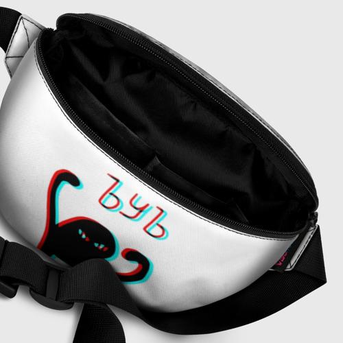 Поясная сумка 3D ЪУЪ GLITCH. Фото 01