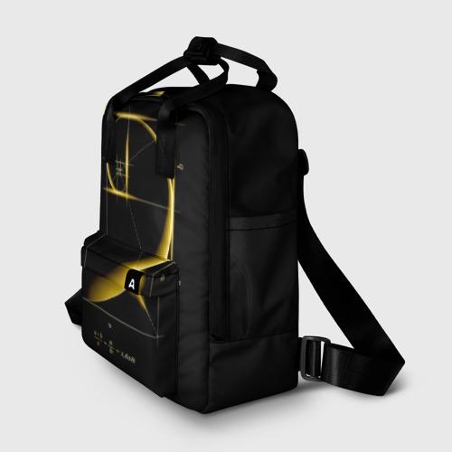 Женский рюкзак 3D Золотое сечение Фото 01