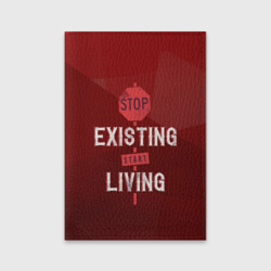 Stop existing