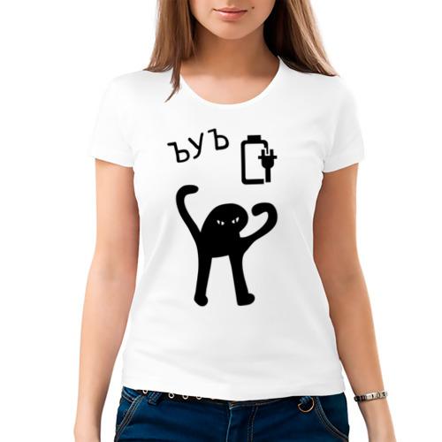 Женская футболка хлопок  Фото 03, ЪУЪ нет заряда
