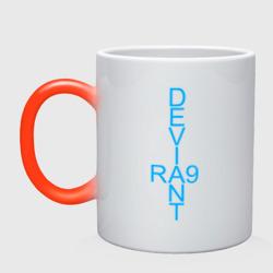 DEVIANT RA9