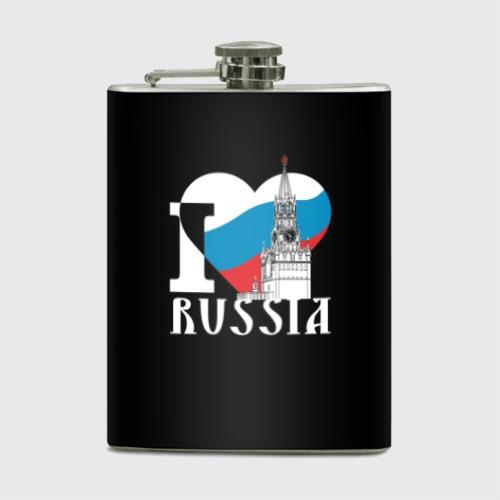 Фляга Я люблю Россию One фото