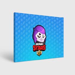 Mortis - BRAWL STARS