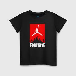 FORTNITE x JORDAN AIR