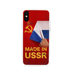 MADE IN USSR