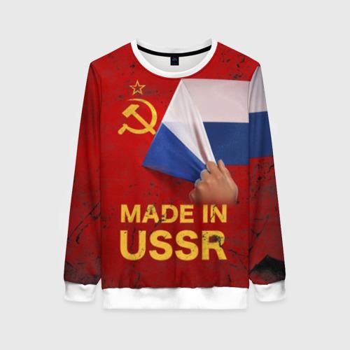 Женский свитшот 3D MADE IN USSR Фото 01