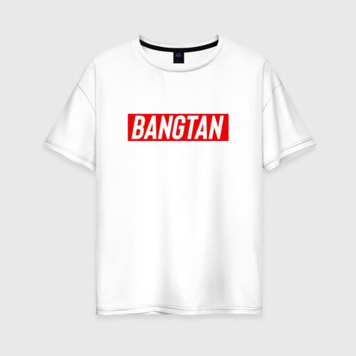 supreme Bangtan
