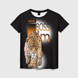 Я Босс I'm big boss