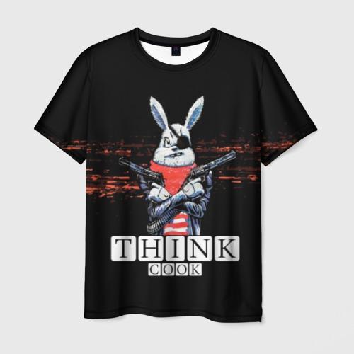 Кролик с Пистолетами: Измайлов