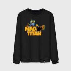 Thanos Mad Titan