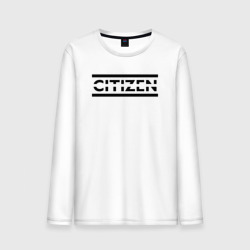 Citizen Erased - Muse