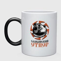 Славянский Отпор