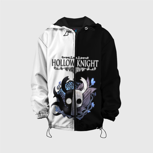 Hollow Knight (Black & White)