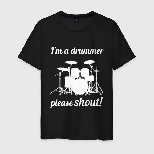 Я барабанщик, так что кричите!