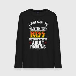 Я просто хочу слушать Kiss
