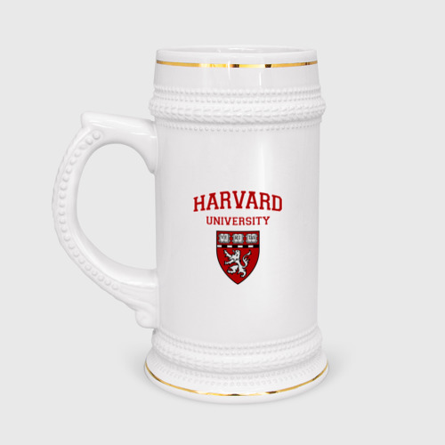 Кружка пивная Harvard University_форма